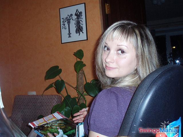 Знакомства Ульяновск С Телефонами Фото